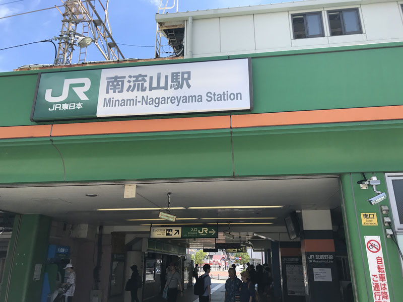 1.JR南流山駅南口